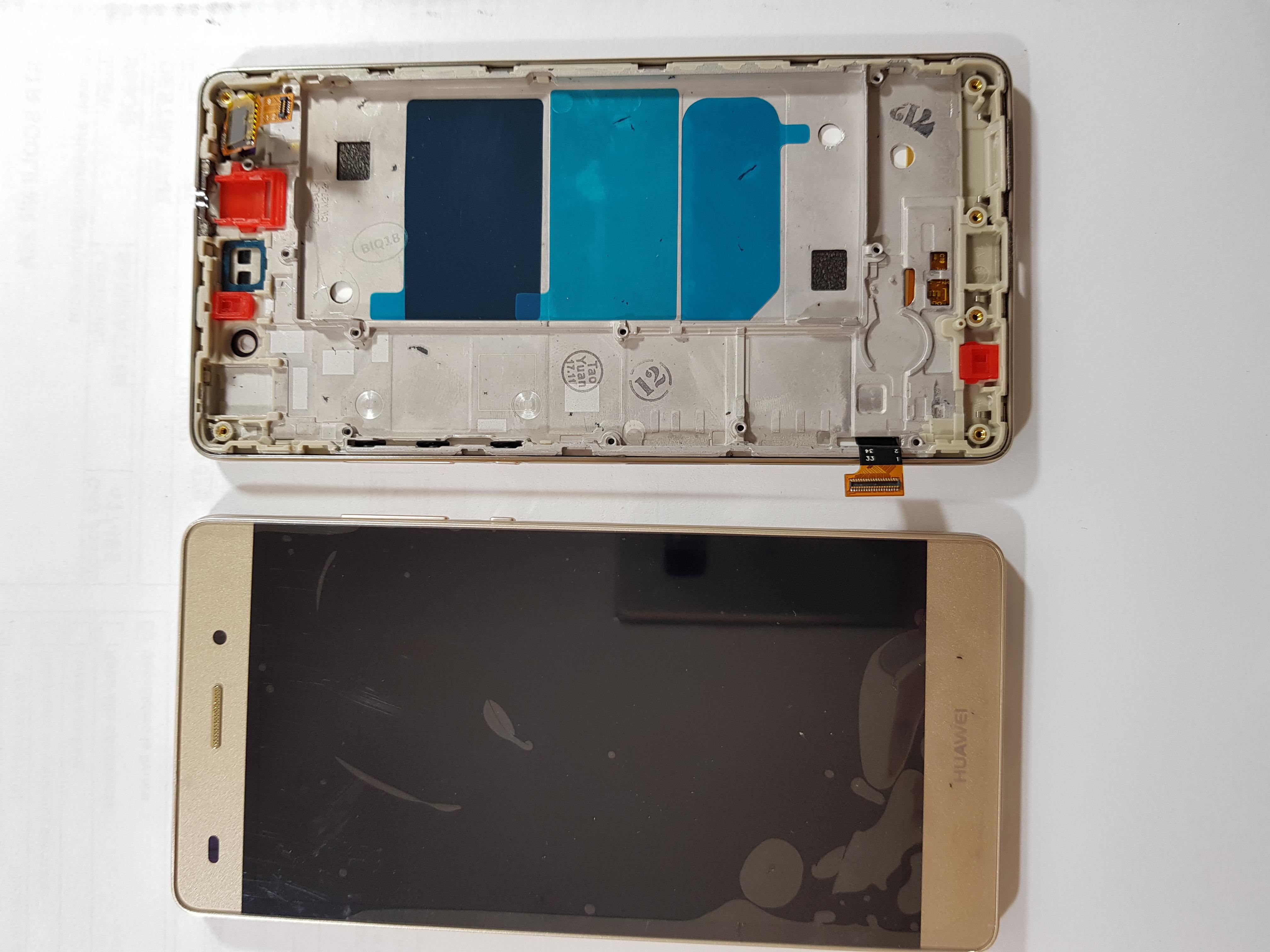 Ecran display Huawei P8 Lite cu Rama Gold, ALE-L21 0
